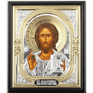 2190044 1060R jesus blessing