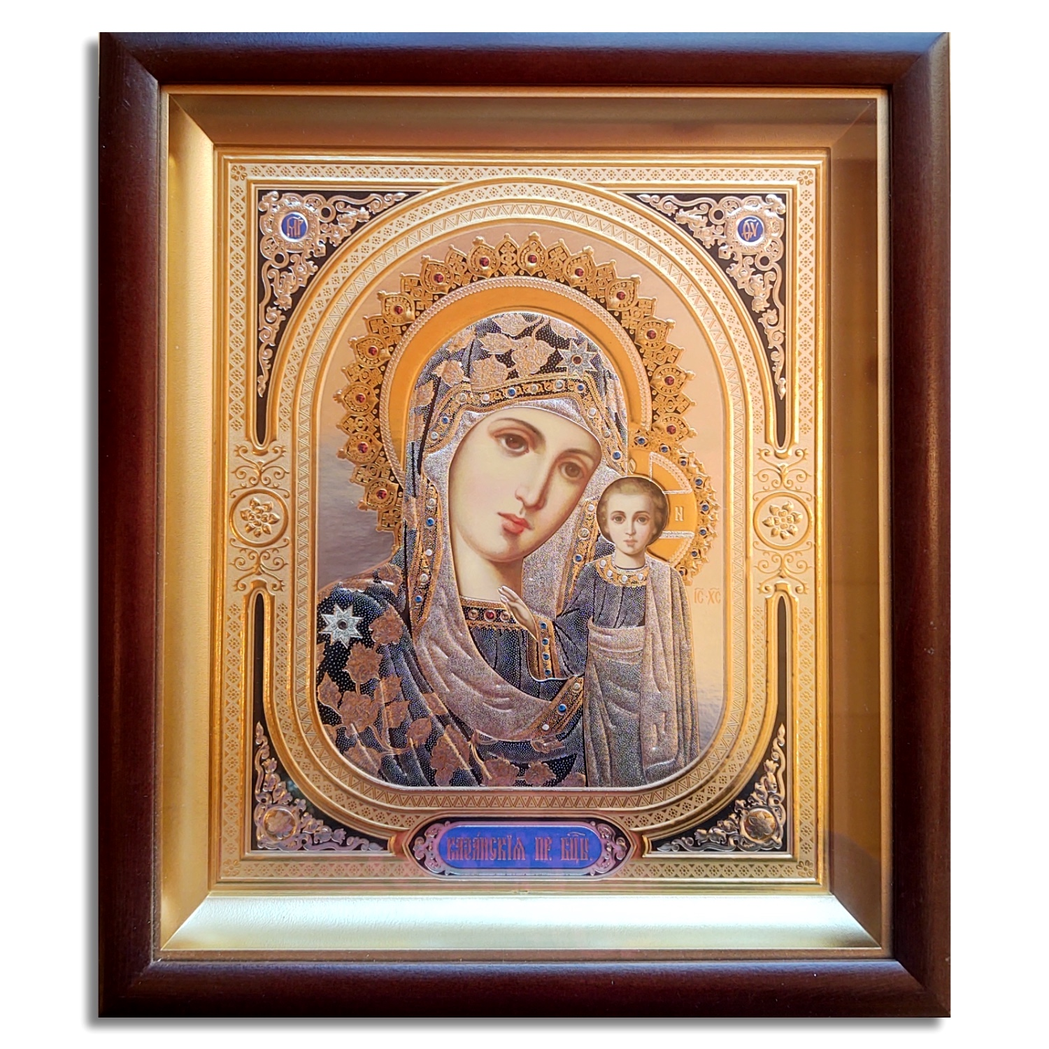 Mother Of God Framed With Glass 9 75 X 10 25 Holy Archangel Candles